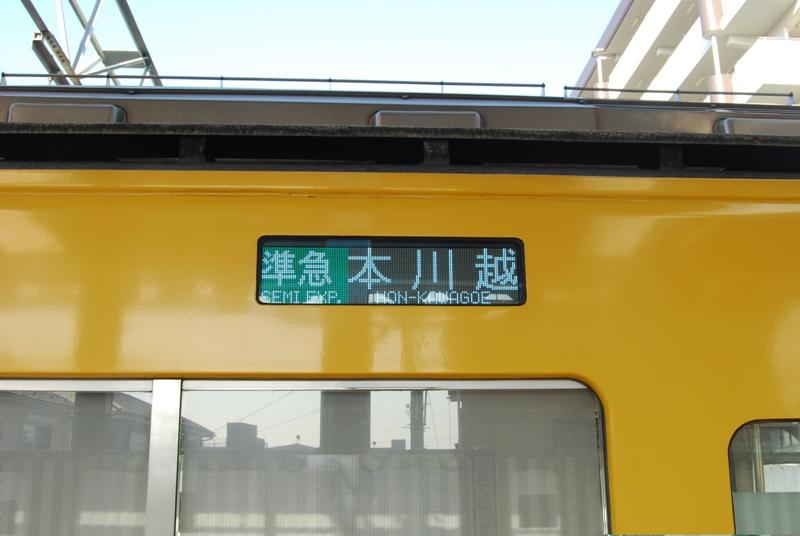 DSC_8994.jpg