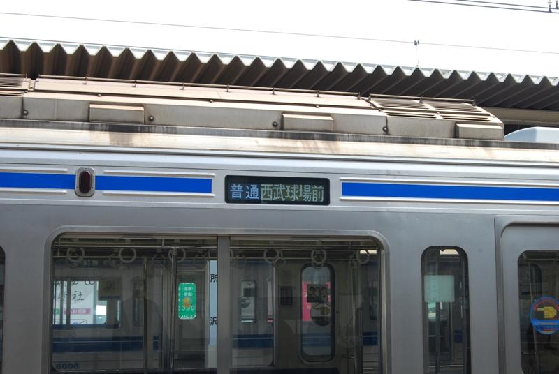 DSC_9024.jpg