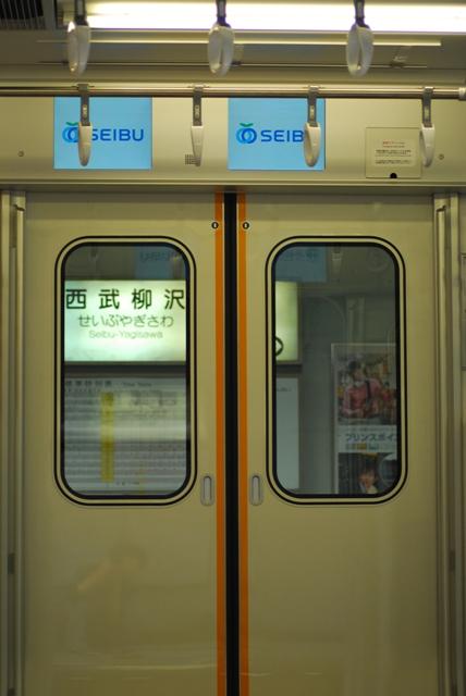 DSC_9385.jpg