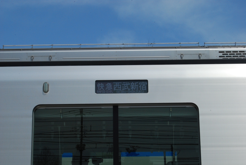 DSC_9470.jpg