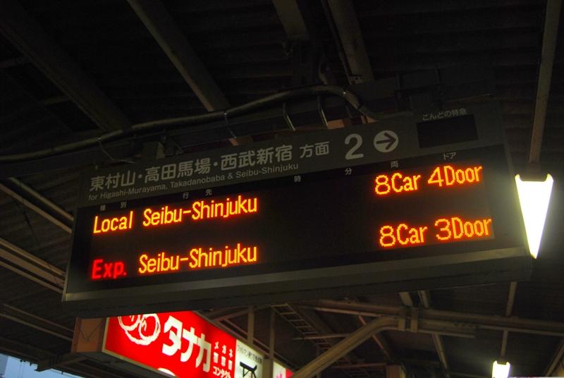 DSC_9595.jpg