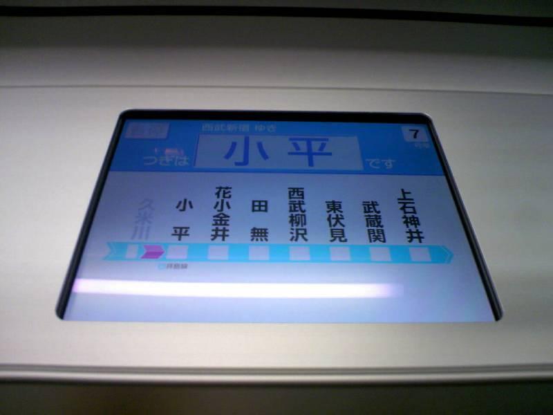 ML_TS3E0700.jpg