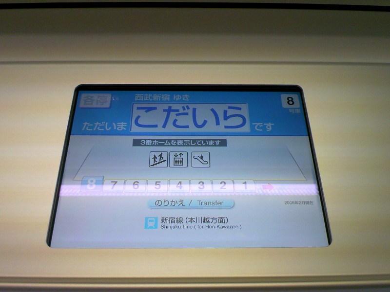 TS3E0781.jpg