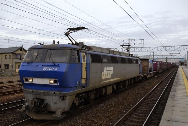 臨高貨8057レ  EF200-3号機