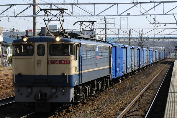 670レ  EF65-1079号機