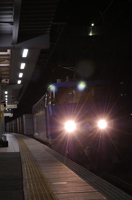5084レ EF200-7号機
