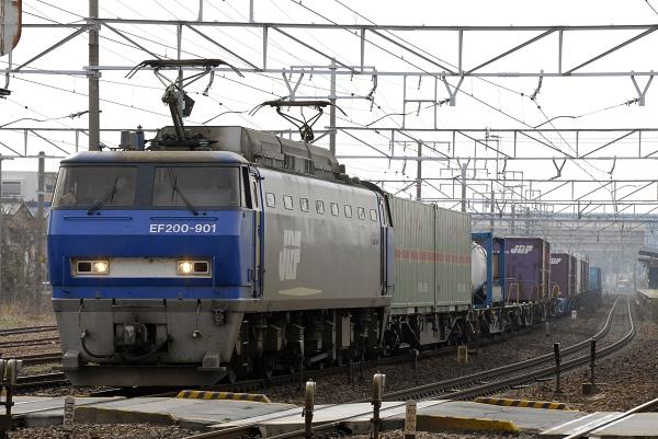 5071レ  EF200-901