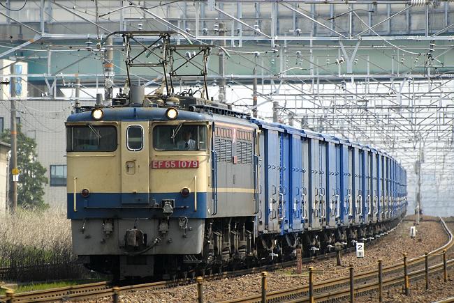 670レ  EF65-1079
