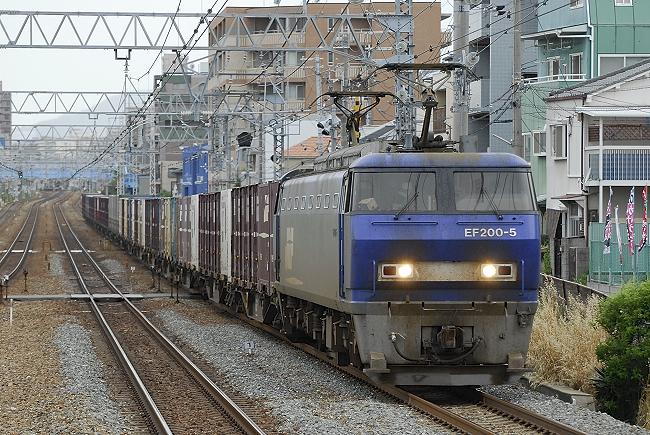 8056レ EF200-5