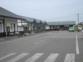 道の駅高畠