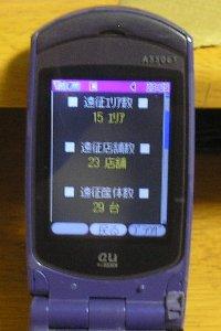 P8040002-.jpg