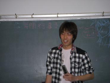 DSCN0653_convert_20080503231536.jpg