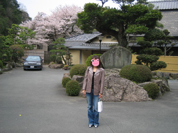 01fumishiono413.jpg