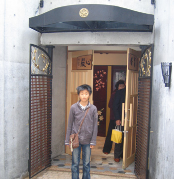 04noukotsu320.jpg
