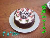 日本のケーキに近くて(゚д゚)ウマー