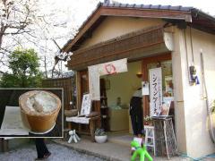 秋月 菓秀 桜