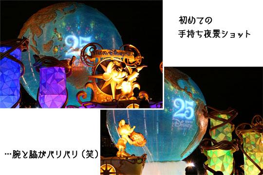 20080727-19.jpg