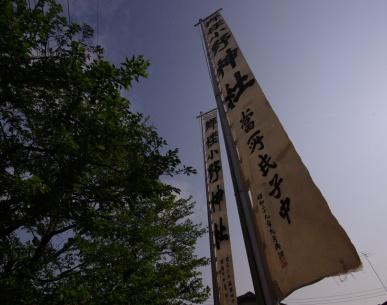 小野神社お祭り