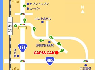 CAP!地図