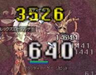 170装備血マダ