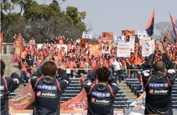 17 Mar 08 - Ardija players acknowledge the travelling members of the Squirrel Nation