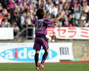 17 Mar 08 - Daigo Watanabe after his wondergoal winner