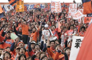20 Apr 08 - All for Omiya, Kings of Saitama