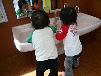 初めての手洗い