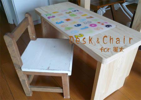 deskchair.jpg