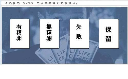 20060221213029.jpg