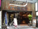 讃岐うどん大使 東京麺通団@新宿西口