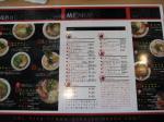 メニュー@極上拉麺専門店 穴場