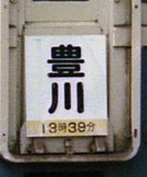 19748-4.jpg