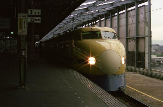 19740916瀬野八472-1