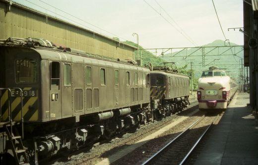 19740916瀬野八475-1