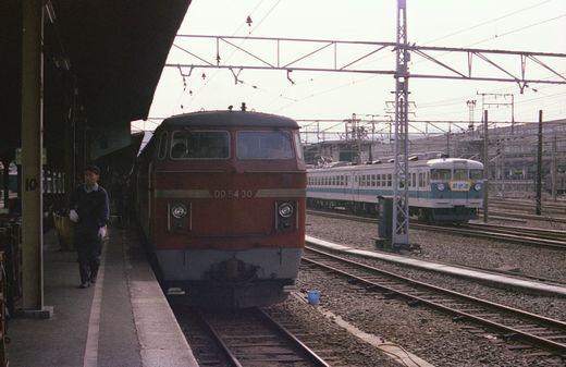 1975山陰線531-1