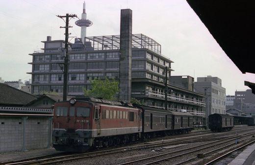 1975山陰線530-1