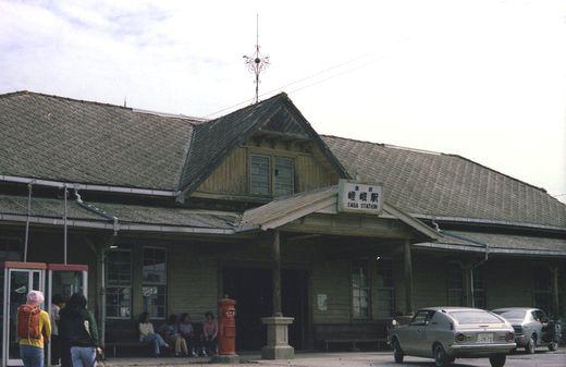 1975山陰線529-1