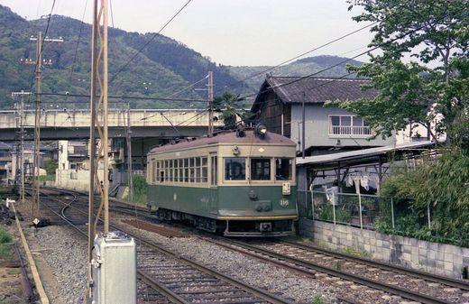 1975山陰線526-1