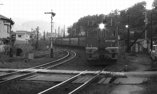 19730924能勢電615-1