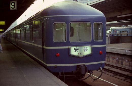 1976福知山線・別府鉄道652-1