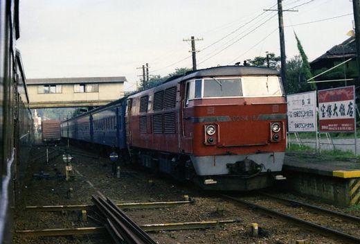 1976福知山線・別府鉄道654-1