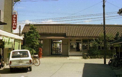 1976福知山線・別府鉄道659-1