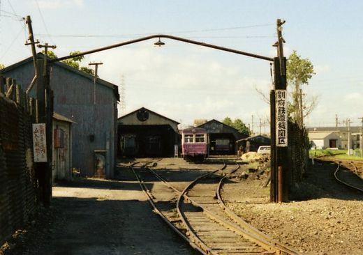 1976福知山線・別府鉄道671-1