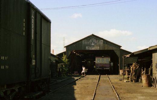 1976福知山線・別府鉄道667-1
