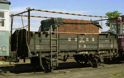1976福知山線・別府鉄道669-1
