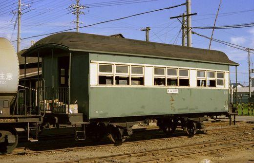 1976福知山線・別府鉄道673-1