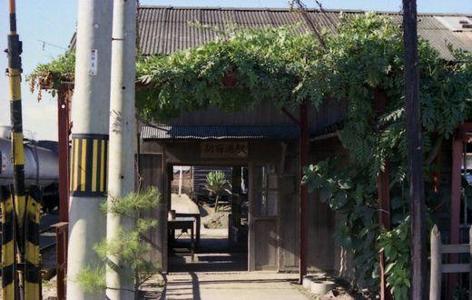 1976福知山線・別府鉄道675-1