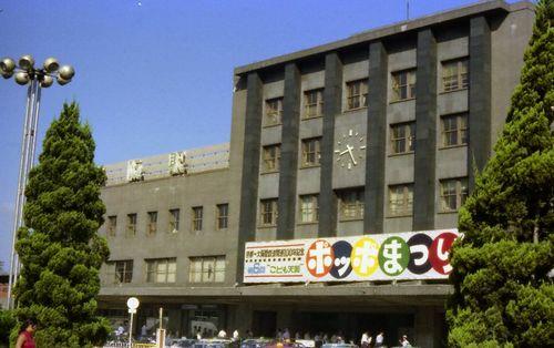 19760904京都?大阪鉄道100年号679-1