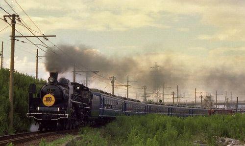 19760904京都?大阪鉄道100年号683-1